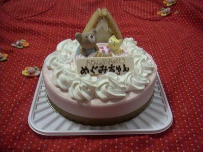 Tanjyoubi_cake