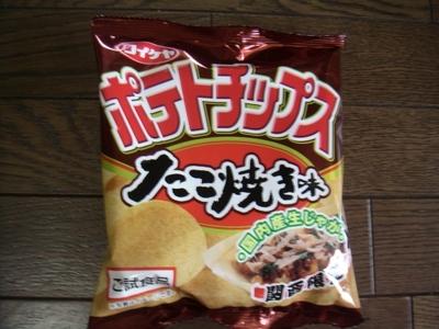 Potatochipstakoyaki