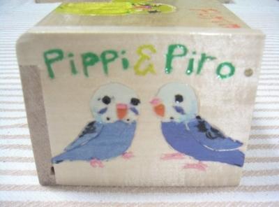 Musicboxpippipiro