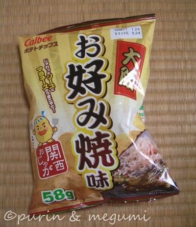 Potatochipsokonomiyaki