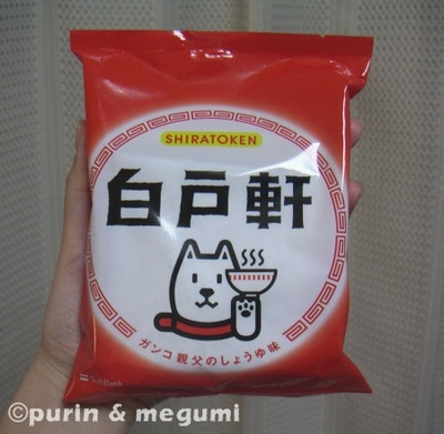 Shiratoken