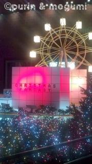 Umeda2010christmas01blog