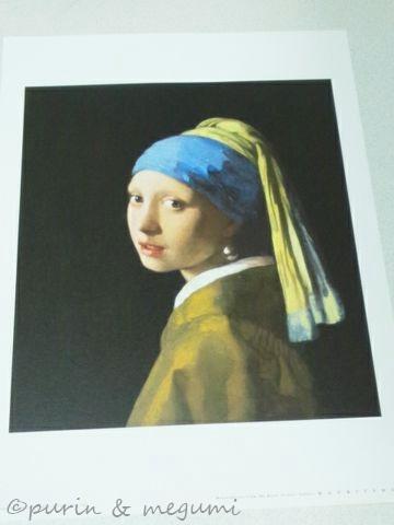 Mauritshuis03