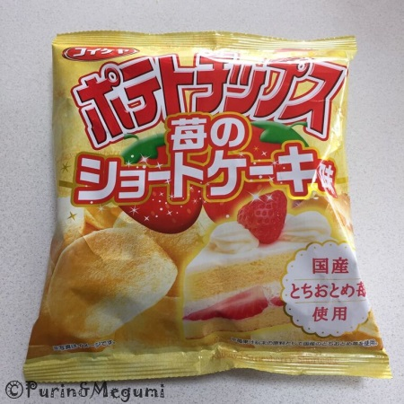 Potatochipsstrawberry